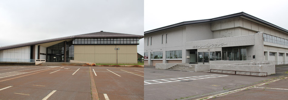 岩見沢市北村トレーニングセンター・環境改善センター |郷土資料コーナー|